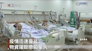 慈濟攜手紅十字會 越南物資 醫資發放