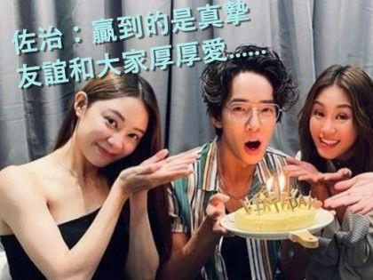 張明偉離巢後獲《愛‧回家》演員慶祝生日:贏得真摯友誼