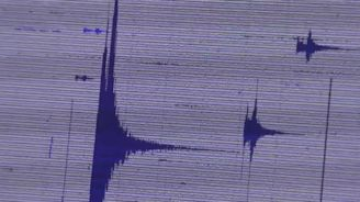 Earthquake insurance an expensive option in Gallatin County