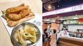 台北米其林必比登推介台灣必吃早餐:阜杭豆漿