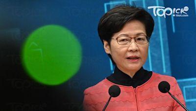 【兩地通關】特首指港人免檢疫入內地有信心取得進展 現時難大幅放寬防疫措施 - 香港經濟日報 - TOPick - 新聞 - 社會