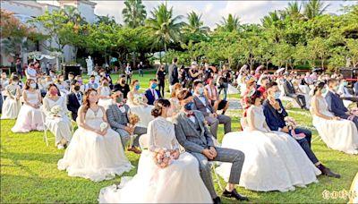 花蓮集團結婚 新人喊等到了