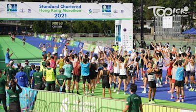 【馬拉松精華圖輯】跑手化身鯊魚、「馬里奧」 攜手終點衝線 - 香港經濟日報 - TOPick - 新聞 - 社會