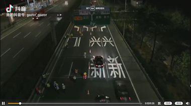 廣東佛山交警連夜整改天量罰單路口