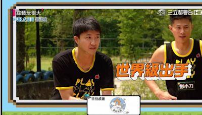 江宏傑紅藍再對決大勝顏佑庭 曹佑寧、林敬倫強強聯手《玩很大》
