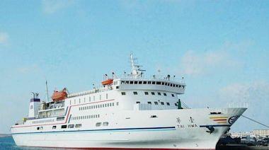 台華輪將除役 新台澎輪簽約2023年8月交船營運、可包船