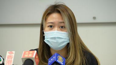 劉珈汶宣佈退出公民黨及辭任黃大仙區議員:不欲完成無理的宣誓要求