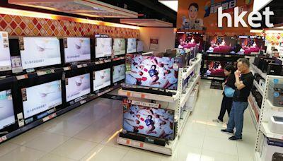 【數碼電視】Viu、TVB、港台指定數碼電視節目台 轉新發射頻率廣播 - 香港經濟日報 - 即時新聞頻道 - 商業