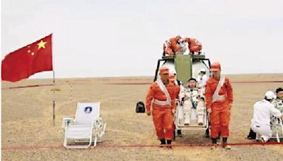 東風着陸場搜救演練 確保「艙落人到」