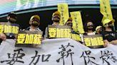 中華電工會要求加薪 公司回應了