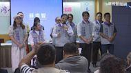 搶綠營選票 台灣維新黨推9立委人選