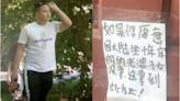 中國「獵狐行動」栽跟頭!美國起訴武漢反貪先鋒檢察官等9人 最重可判35年