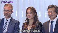 趙薇發文暗示人還在北京 被封殺後IG自介留下詭異3字