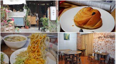 復古控必收!苗栗4家懷舊風美食:老宅咖啡廳自烘葡萄捲、30年黃金泡菜涼麵