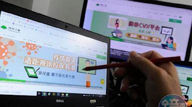 國壽拚線上轉型 投保已有4.5萬件