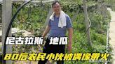 孫鵬:農民小伙翻唱偶像成名曲爆紅,「恐懼刻在周杰倫的臉上」