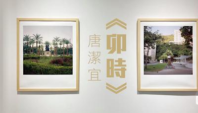 唐潔宜《卯時》攝影展 捕捉晨光下的香港地標 | 立場報道 | 立場新聞