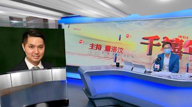 蕭傑恒指檢疫酒店並非醫院 或有傳播風險 - RTHK