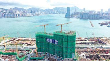 維港1號接力 最快本周開價 - 20210621 - 經濟
