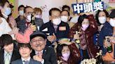 TVB高層曾勵珍開香檳中頭獎 劉丹成為民選「大叔部長」不抗拒演BL   蘋果日報
