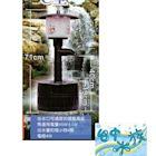 {台中水族}台灣福星-相思燈魚池過濾器-C型﹙中﹚4000公升-110V  特價