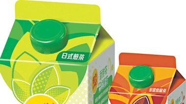維他4款新鮮茶 保留新鮮原茶味 - 晴報 - 港聞 - 新聞
