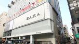 ZARA官網稱「中國台灣」 王浩宇:不道歉就拒買到倒閉