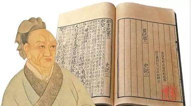 司馬遷受宮刑恥辱,歷經13年寫下52萬字的《史記》,到底寫了啥?
