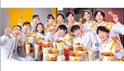 【鏡粉注意】麥當勞今起推「爆蒜麥炸雞」派鏡仔卡 設不同鏡仔主題供打卡 - 香港經濟日報 - TOPick - 新聞 - 社會