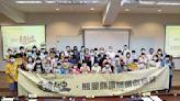 南投學童走讀臺中 興大文學院USR營隊帶領創意閱讀 | 蕃新聞