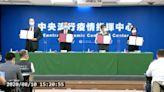 【專欄】談川普、武漢病毒與美國大選(上)