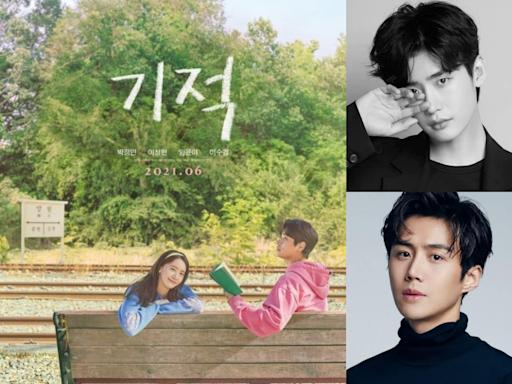 潤娥新片接不停:從《奇跡》到《兩點的約會》,合作演員李鍾碩&金宣虎也全都是大勢!