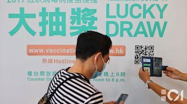 新冠疫苗|單日逾三萬人打首針創六天新高 13人因副作用送院