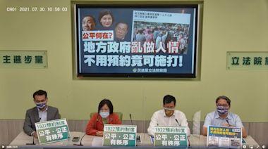 高嘉瑜索疫苗喊「沒施壓」 民進黨團:黨團會議決定是否送考紀會