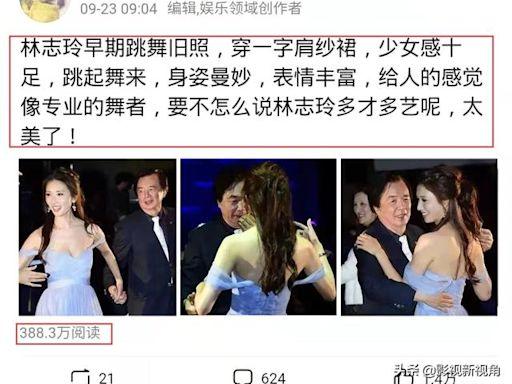 林志玲早期跳舞照被翻出,舞姿曼妙表情可人,美感不輸專業舞者