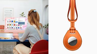 【Apple春季發布會懶人包】5大新作你要知:AirTag追蹤、紫色iPhone12、粉嫩7色iMac⋯⋯