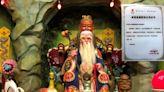 中秋節過生日的六位神明!玉二聖母、朱府王爺聖誕都在這天