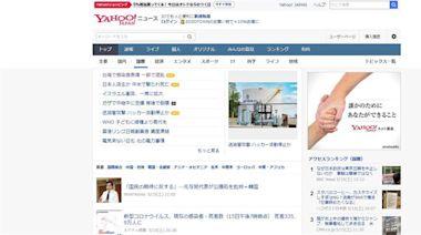 台灣疫情大爆發登上日媒熱搜 網友嚇一跳:日本人笑翻