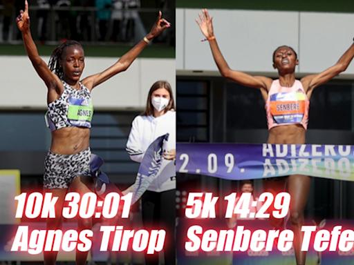 【國際路跑】adidas 火力展示 Tirop、Teferi 改寫 5k、10k 路跑世界紀錄