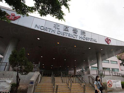 【放寬探病】再多4間公立醫院接受預約探病 探訪者需持72小時內檢測陰性證明 - 香港經濟日報 - TOPick - 新聞 - 社會