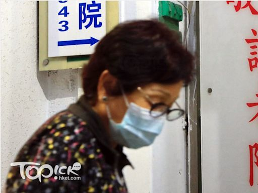 【強制檢測】第29輪安老院舍員工強制檢測下周三展開 須於9月28日前完成 - 香港經濟日報 - TOPick - 新聞 - 社會