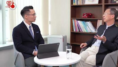 《俾我兩分鐘》精華片段- 專訪立法會前主席曾鈺成之「土地共享先導計劃」