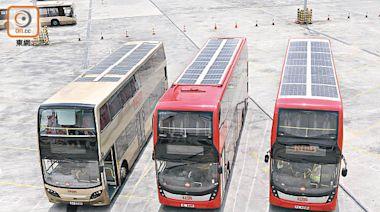 九巴第三代太陽能巴士 下周一首航 - 東方日報
