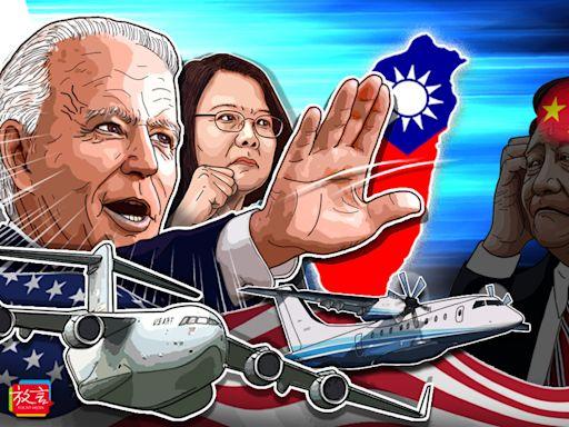【打爆不平】面對美國直接介入台灣,中國的莫可奈何
