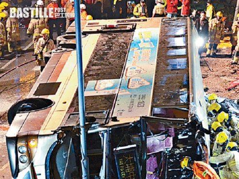 大埔公路19死車禍 車長就被判終身停牌申上訴被拒 | 社會事