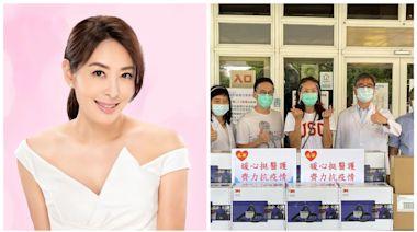 台灣疫情|藝人賈永婕為醫護購146台PAPR呼吸器 價值近500萬台幣