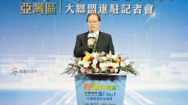 中華電擁兩大動能 拚全年行動營收正成長