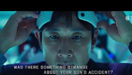Korean Thriller Dr. Brain, Based on Webtoon, Gets Apple TV+ Date/Trailer