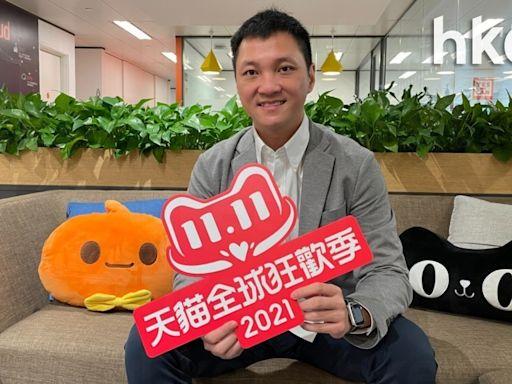 本地零售漸暖 商戶積極備戰年底消費旺季 - 香港經濟日報 - 理財 - 博客