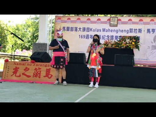 郭婞淳和部落分享奧運金牌 母語問候長輩驚呼標準